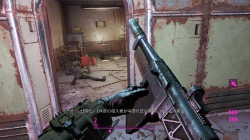 Fallout 4_20161103142116