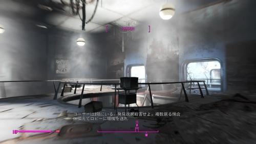 Fallout 4_20161103141802