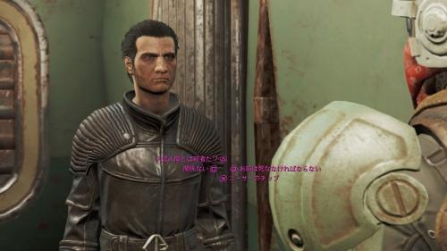 Fallout 4_20161103141239