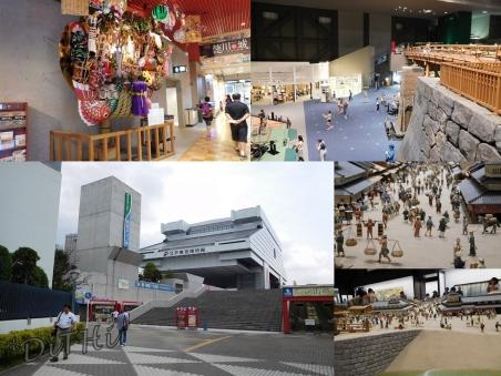 Lonely Planet 江戸東京博物館コラージュ