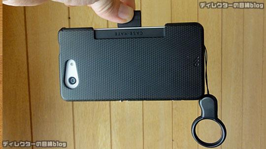Xperia専用マグネット充電ケーブルアダプター 購入レポ