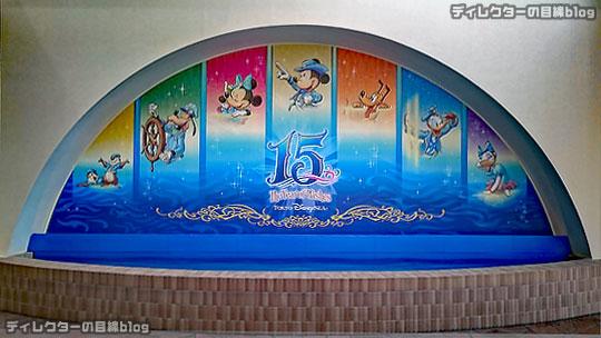 °○°東京ディズニーシー BBB奇跡の抽選! 2列目中央@ビックバンドビート