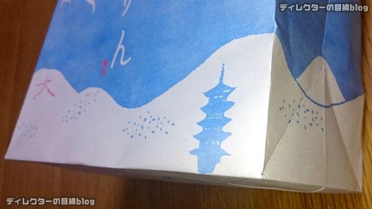 """京都伝統の味""""ちりめん山椒""""に新風「嵐山ちりん」のラインナップが凄すぎる"""