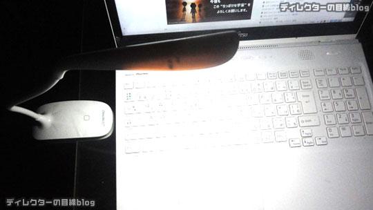自立もOKなクリップ式LEDデスクライト 「Mospro LEDデスクスタンド クリップライト タッチパネル機能 三段階調光 USB充電対応 電気スタンド 仕事・読書ランプ」購入レポ