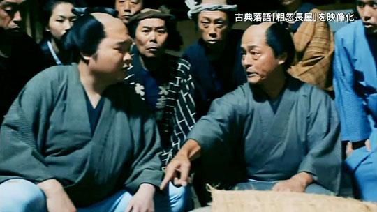 NHK「超入門!落語 THE MOVIE」 完璧なアテブリ芝居が生み出す不思議な臨場感