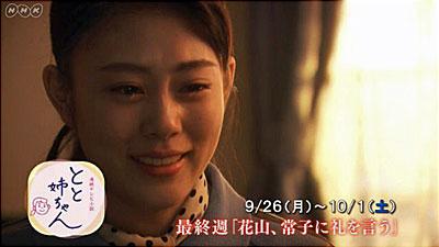 連続テレビ小説「とと姉ちゃん」