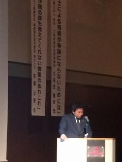 釧路支部終活セミナー2