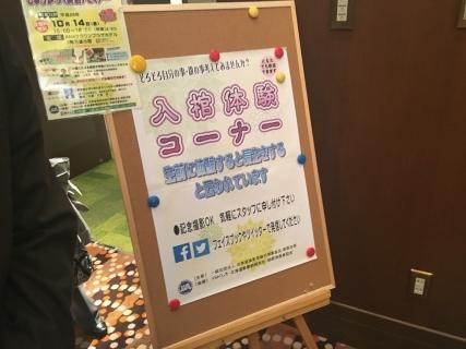 釧路支部終活セミナー4