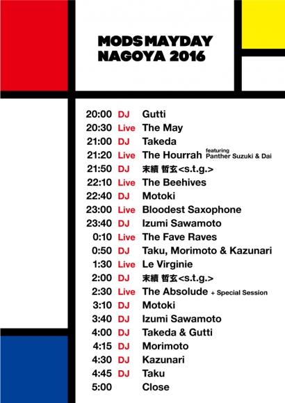 modsmayday2016_timetable.jpg