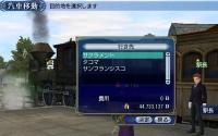 train-com-02.jpg