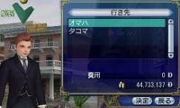 train-com-03.jpg