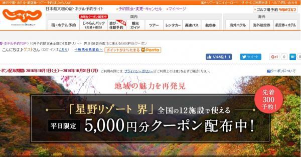entry_img_640.jpg