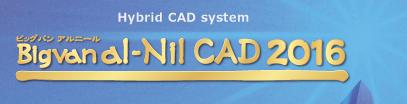 al-NilCAD2016.png