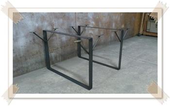 ダイニングテーブル鉄足