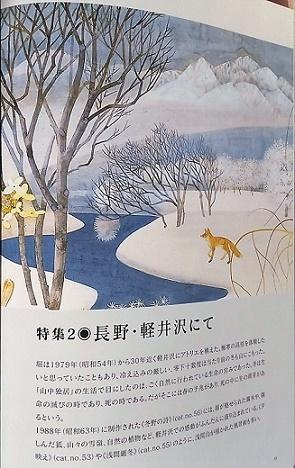 冬景色 (1)