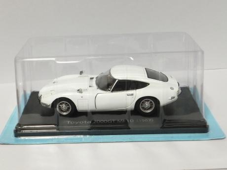 国産名車コレクション2000GT (4)