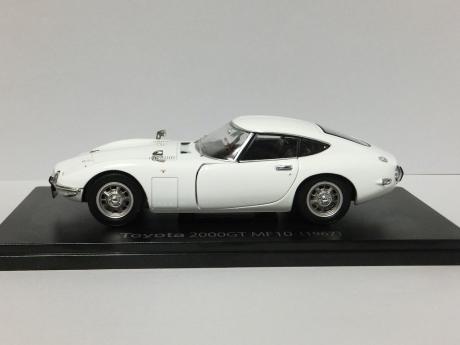 国産名車コレクション2000GT (5)