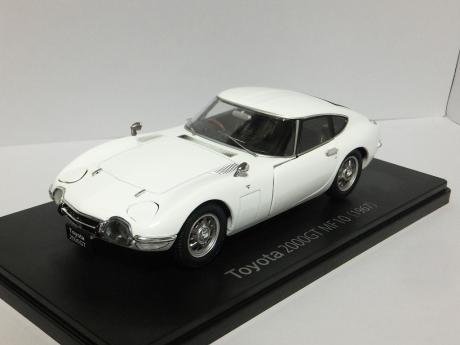国産名車コレクション2000GT (6)