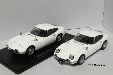 国産名車コレクション2000GT (28)