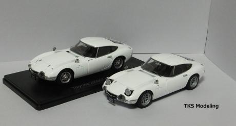 国産名車コレクション2000GT (30)