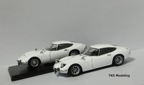 国産名車コレクション2000GT (31)