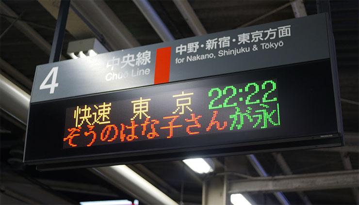 zou-hanako6.jpg