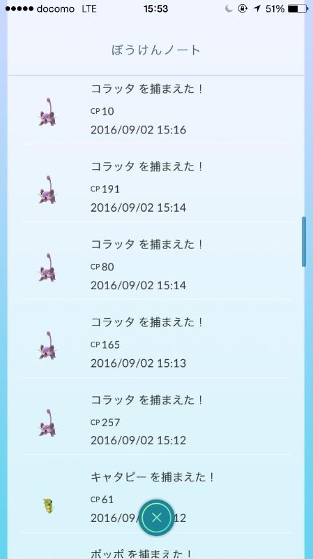 2016091520505537b.jpg