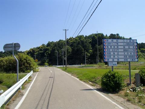 P5221840.jpg