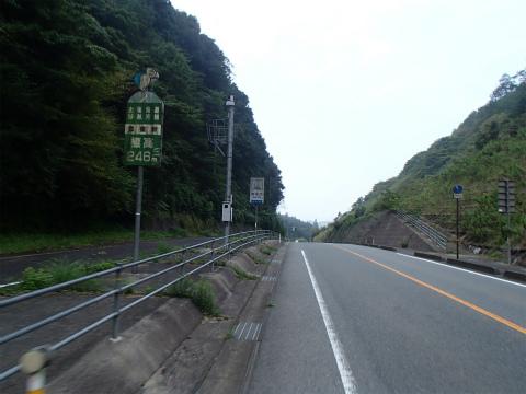 P9252178.jpg