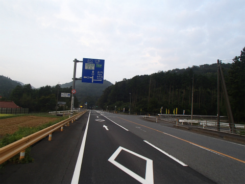 P9252180.jpg