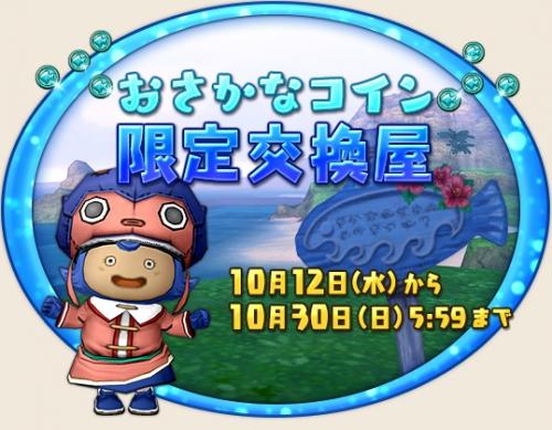 010_c1402bde69cc23edd4b32488b02c75e8.jpg