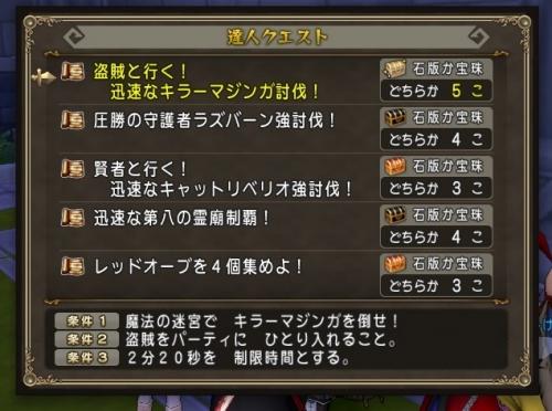 2016-10-16_19-22-55_No-00.jpg