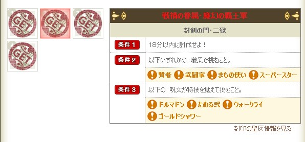 2016-10-20_19-57-24_No-00.jpg