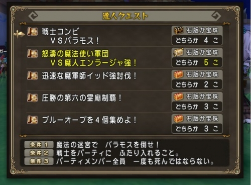 2016-10-23_13-22-46_No-00.jpg