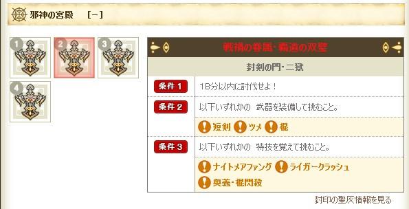 2016-10-25_20-59-30_No-00.jpg