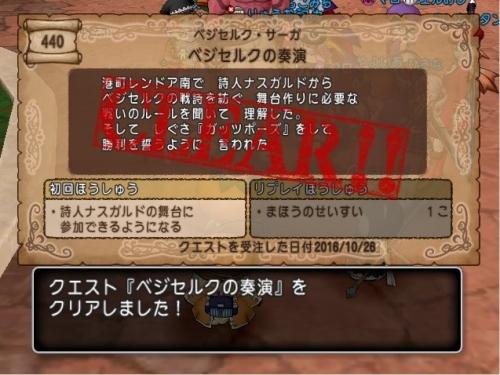 2016-10-26_18-46-10_No-00.jpg