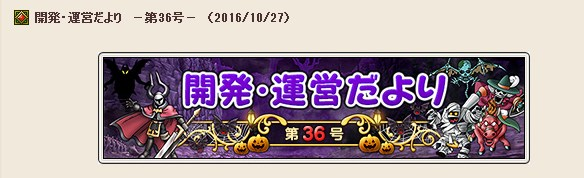 2016-10-27_21-28-2_No-00.jpg