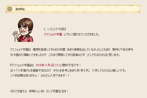 2016-10-27_21-59-51_No-00.jpg