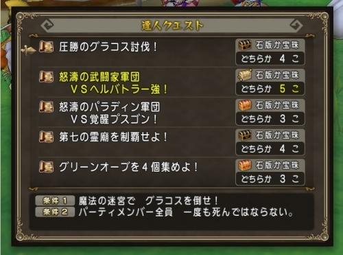 2016-10-30_21-56-33_No-00.jpg