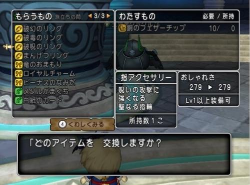 2016-10-4_22-47-9_No-00.jpg