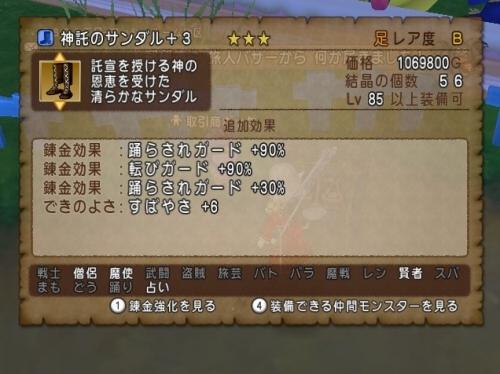 2016-10-5_0-15-51_No-00.jpg