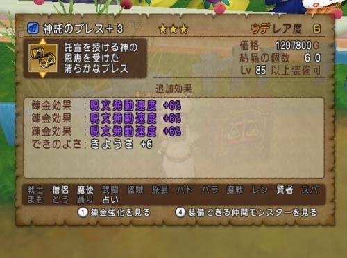 2016-10-5_0-26-14_No-00.jpg