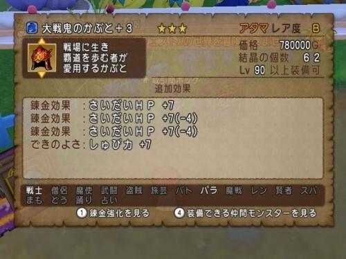 2016-10-7_0-30-12_No-00.jpg