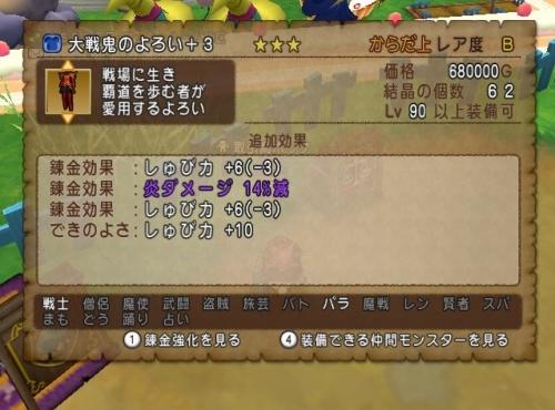 2016-10-7_0-37-31_No-00.jpg