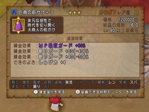 2016-10-7_0-48-49_No-00.jpg