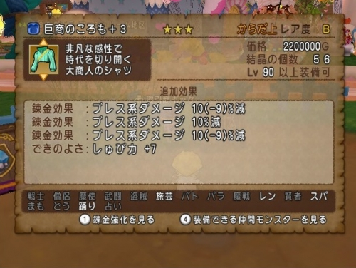 2016-10-8_22-27-44_No-00.jpg