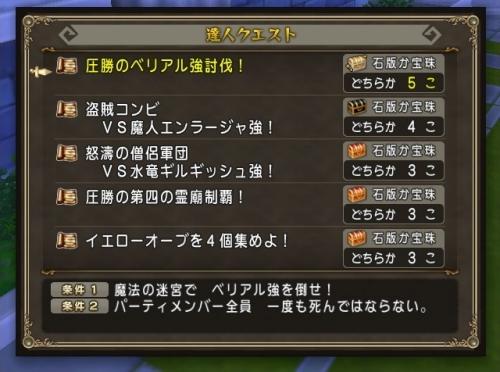 2016-10-9_18-57-23_No-00.jpg