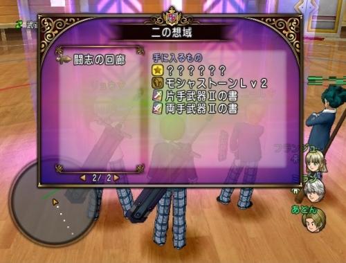 2016-11-1_16-17-25_No-00.jpg