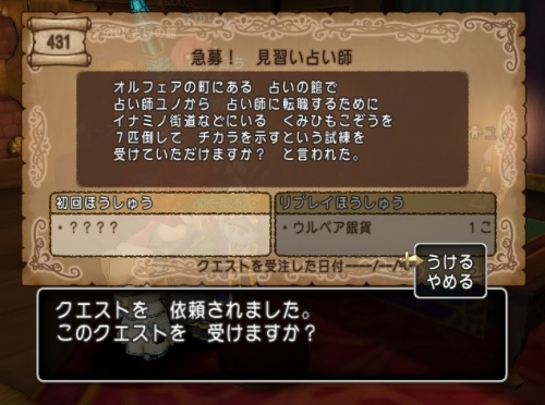 2016-7-27_11-1-23_No-00.jpg