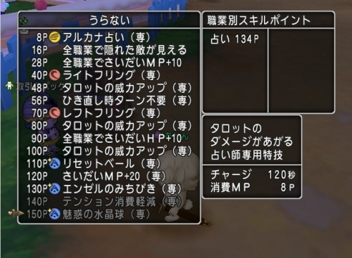 2016-7-27_12-58-12_No-00.jpg